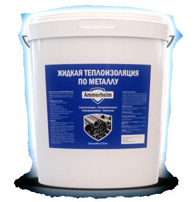 Жидкая теплоизоляция Ammerheim Вулкан +500